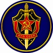https://bbreplica.files.wordpress.com/2018/01/kgb-cccp-crest.jpeg?w=632